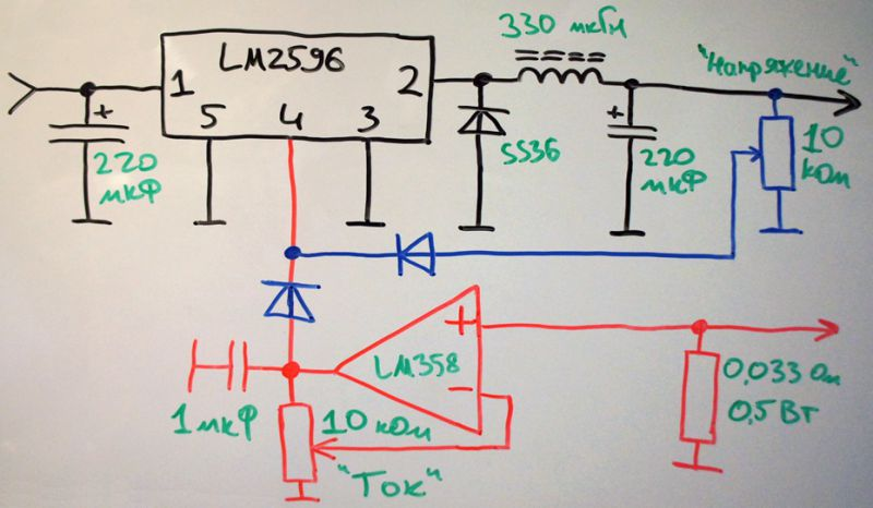 DC–DC преобразователь LM2596