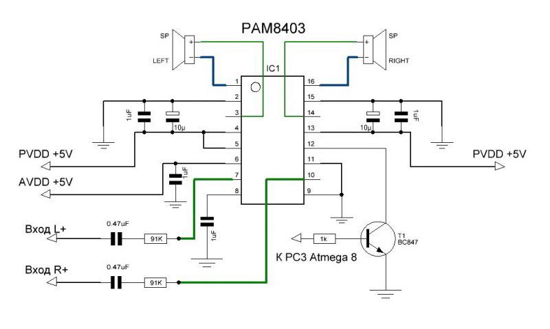 Усилитель на pam8403 схема