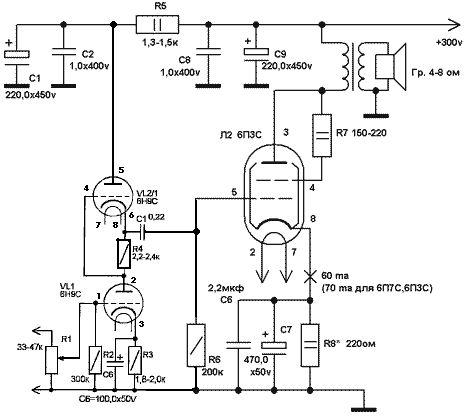 Схема однотактного лампового усилителя на 6н9с и 6п3с
