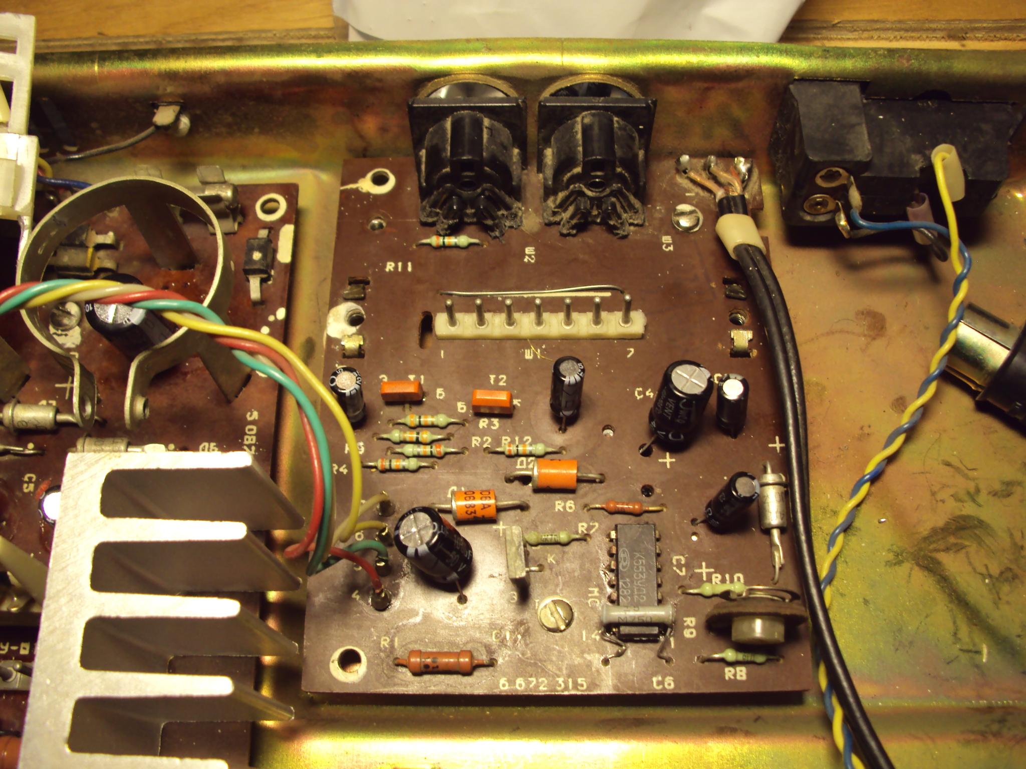 не работает радиотехника эп-101