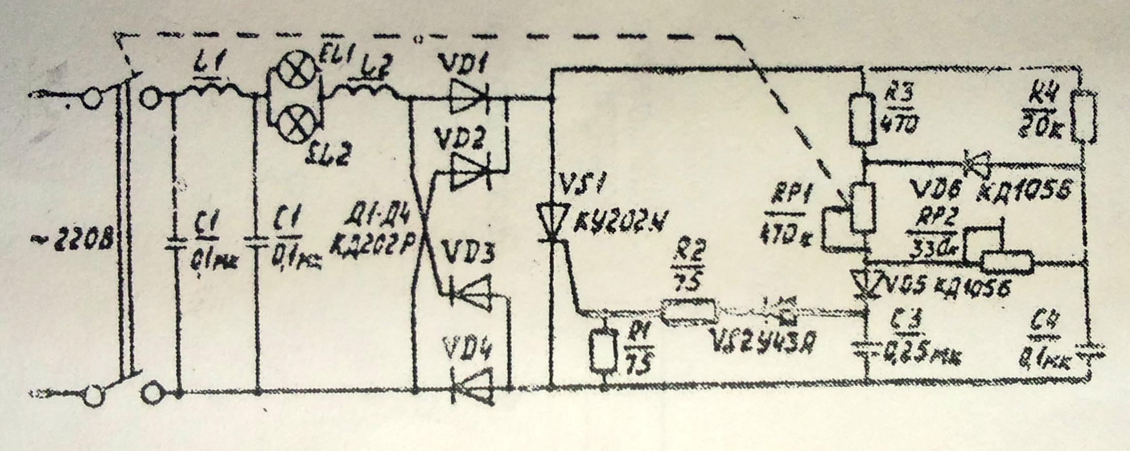 Регулятор мощности. Схема и описание регуляторов