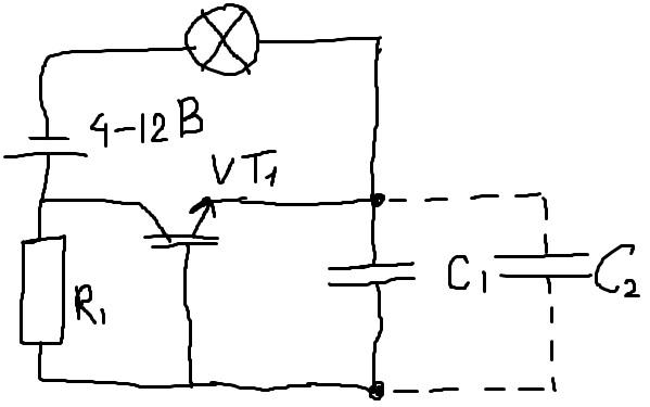 1) Схема неправильно
