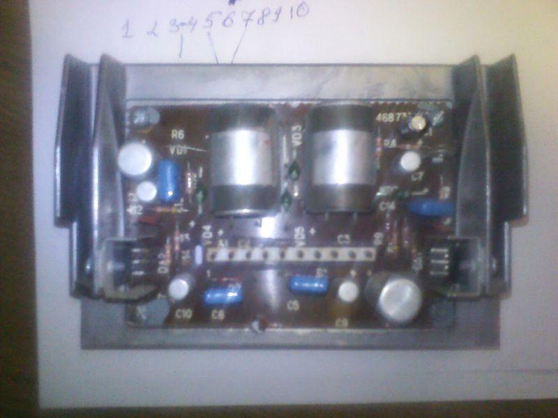 Усилитель от МАЯК М-249С-1