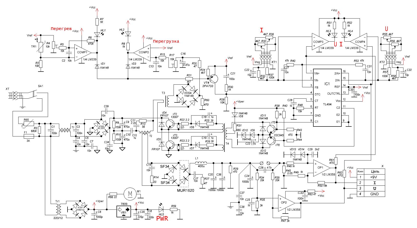 Схема блока питания компьютера lw2 350w