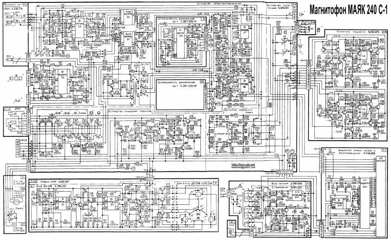 Схема магнитофона Изображение