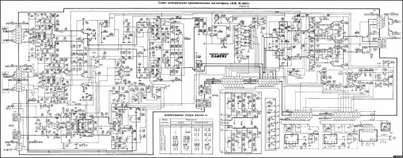 Магнитофон иж м 306с схема