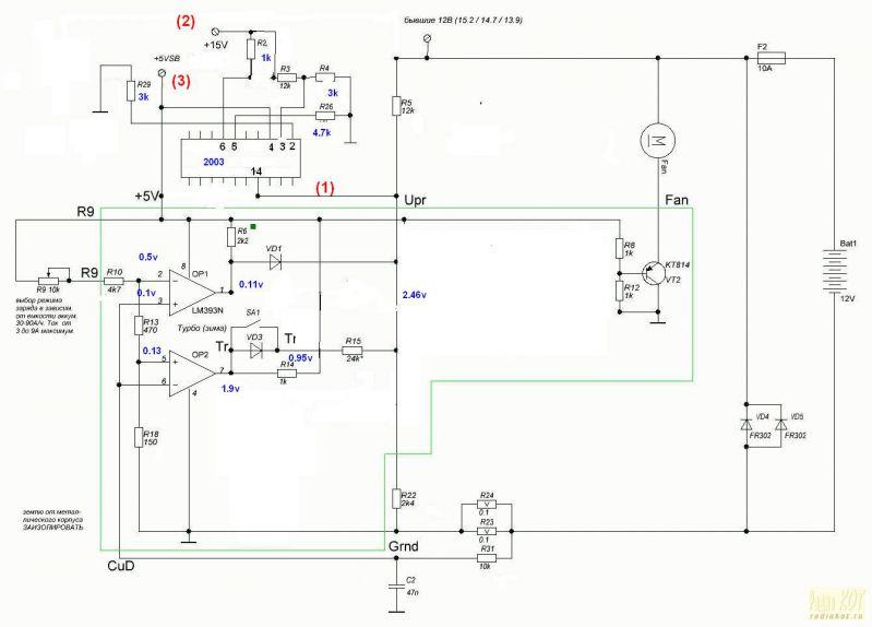 Lw2 350w схема