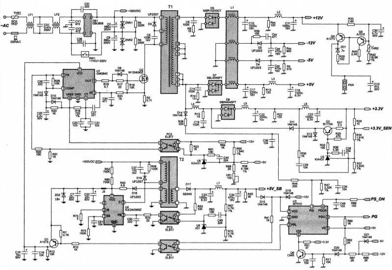 Схема дежурки dm0265r
