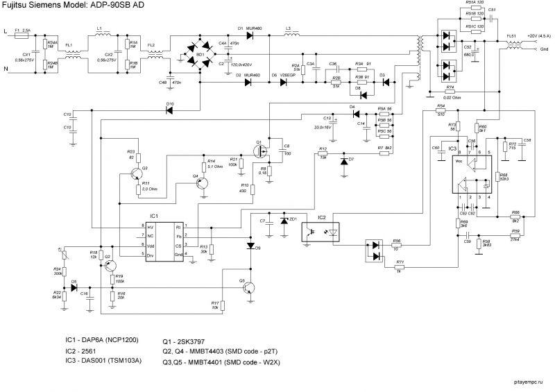 Схема бп для ноутбука