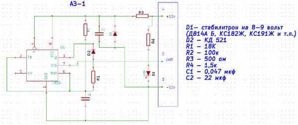 Подмотка спидометра газели схема с аз-1