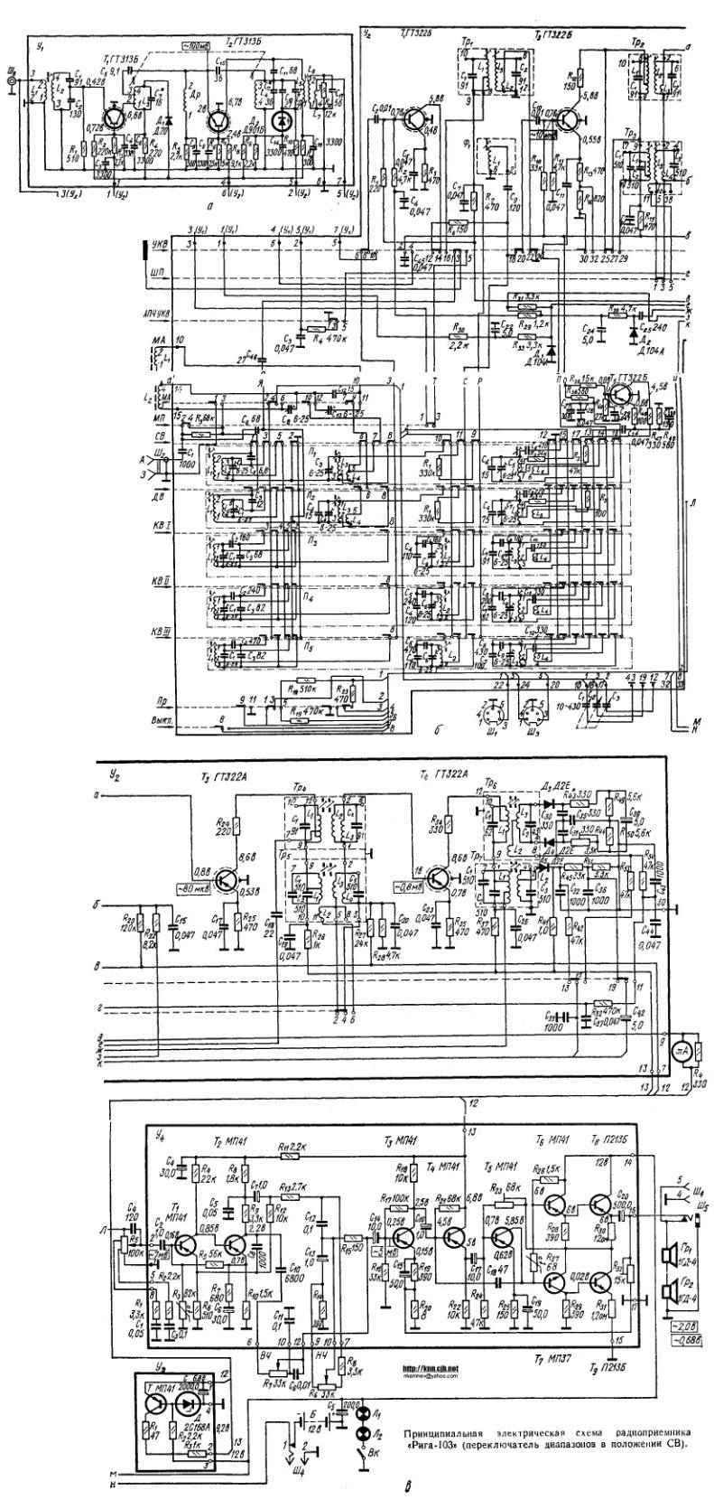 Радиоприемник рига 103 схема