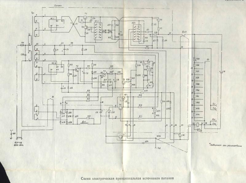 Б5-48 источник питания схема