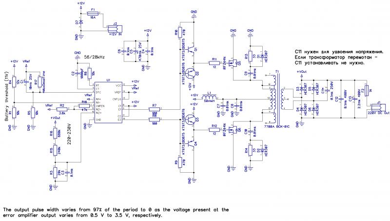 Форум РадиоКот * Просмотр темы - Преобразователь 12-220В для питания ЛДС из компьютерного БП.