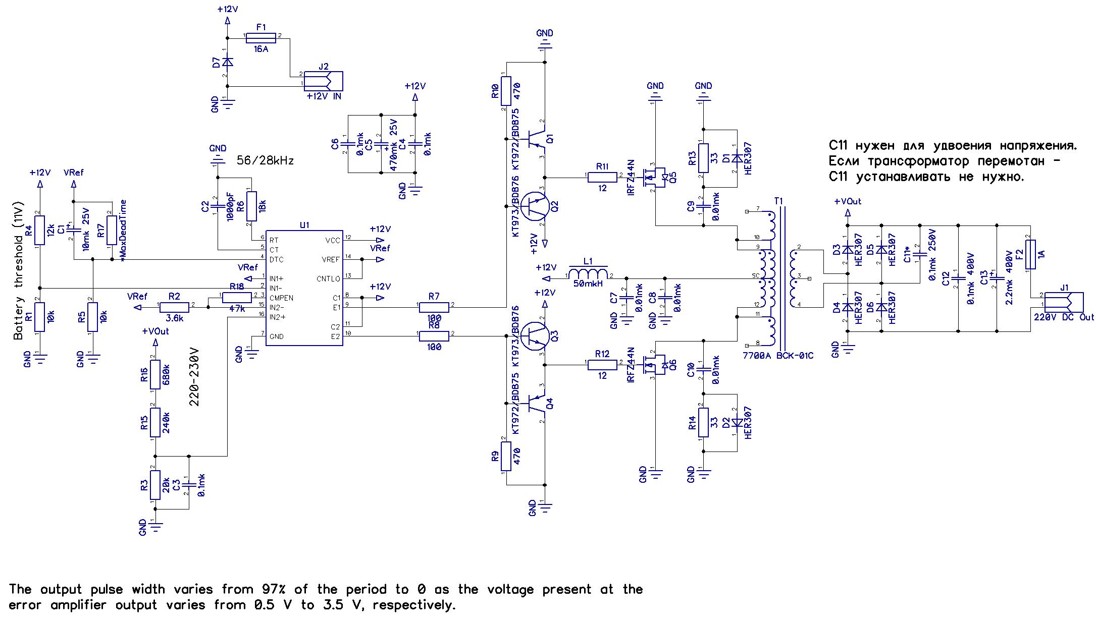 Схема заправки картриджа тонером