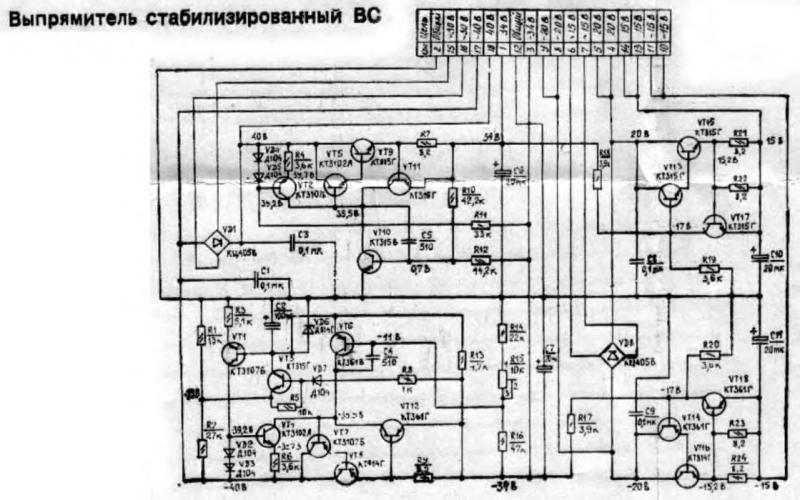 Усилитель корвет уп-028 схема.