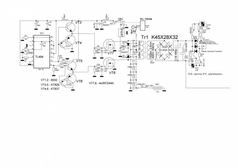 Подробная схема электроудочки