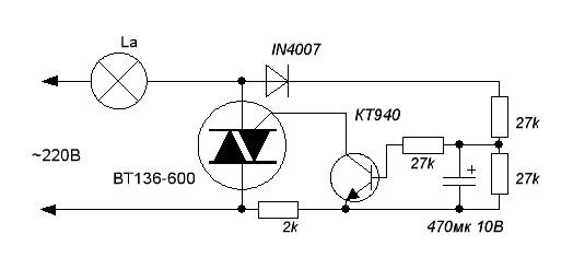 различными аллергенами схема плавного включения ламп накаливания на симисторе рекомендовал вначале