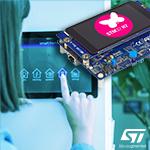 Расширение складской программы Компэл по микроконтроллерам STM32H7