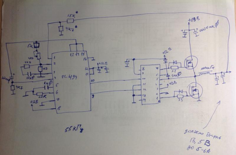 Схема импульсного повышающего драйвера для мощного светодиода фото 131