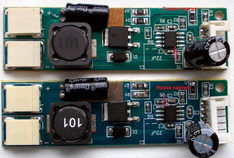 Прибор для проверки светодиодных линеек led телевизоров своими руками 53