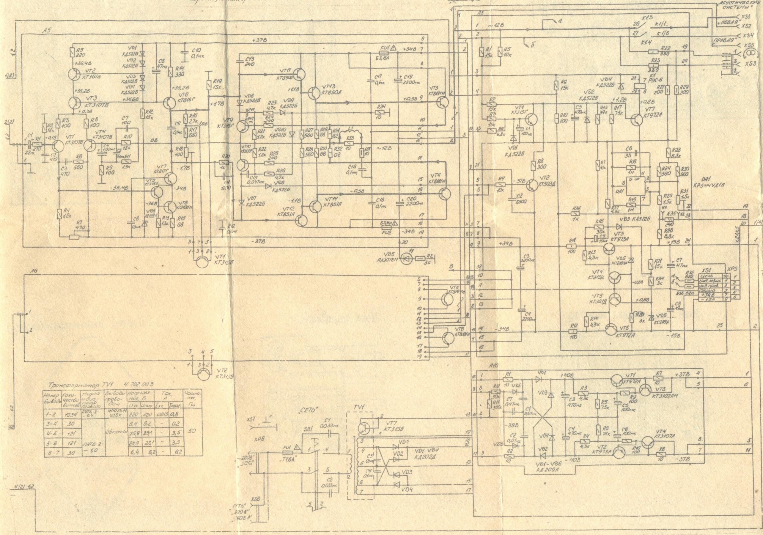 Амфитон 35у 202с схема