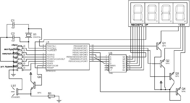 Схема электроники 12 41а 961