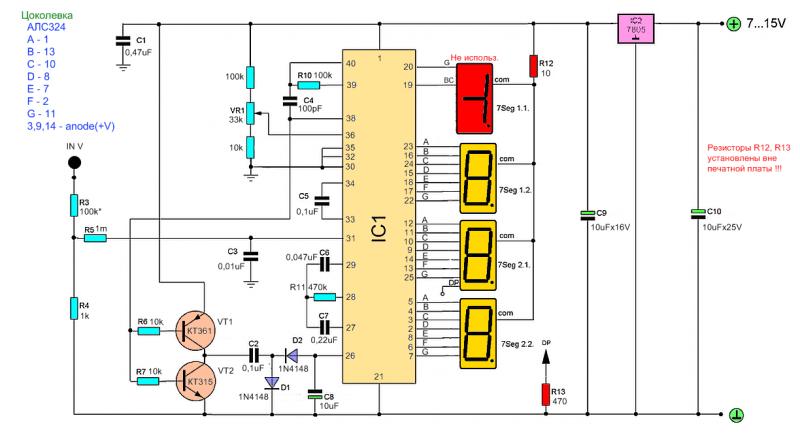 Цифровой вольтметр на кр572пв2