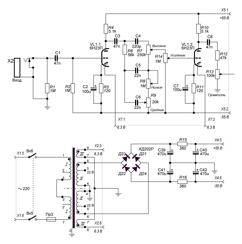 Схемы усилителей для наушников на 6н23п