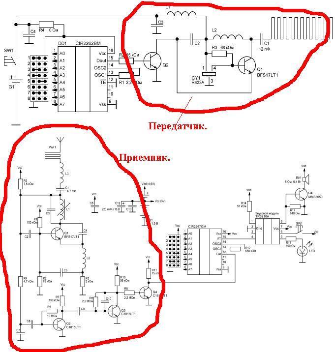 Вот схемы разных радиозвонков.