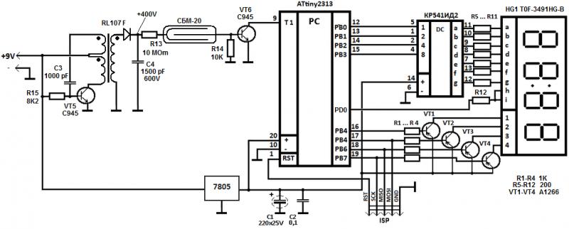 резистор 10М на СБМ-20,