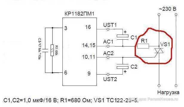 Плавный пуск электродвигателя 220в