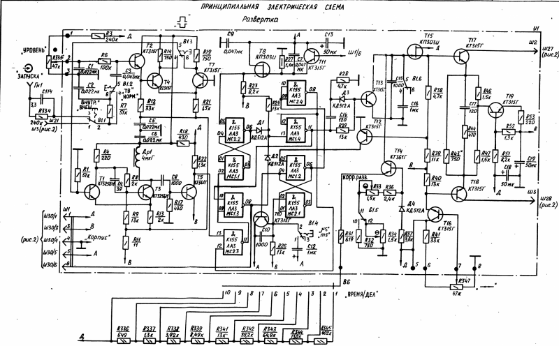 Схема осциллографа с1 112а фото 10