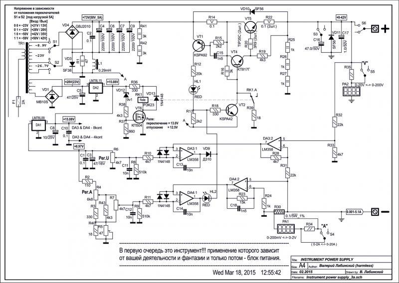 схемы в pdf: