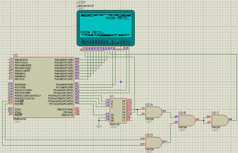 по ссылкам выше схема подключения дисплея в МК-151