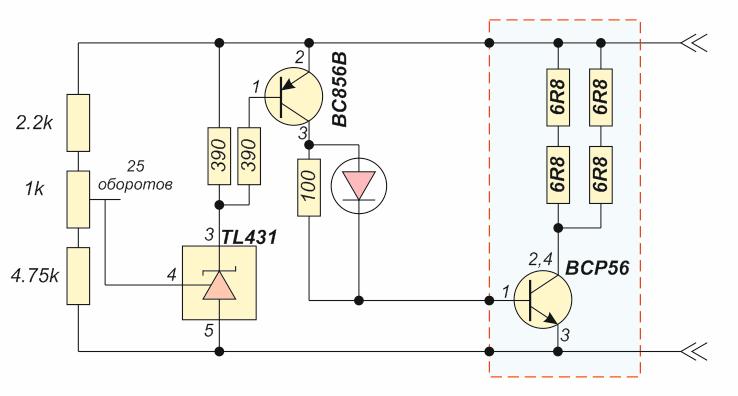 Зарядное устройство для элементов 18650 своими руками 74