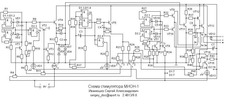 http://img.radiokot.ru/files/3663/medium/k30igzi2y.jpg
