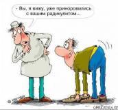 http://img.radiokot.ru/files/3663/thumbnail/1thkihu9tr.jpg
