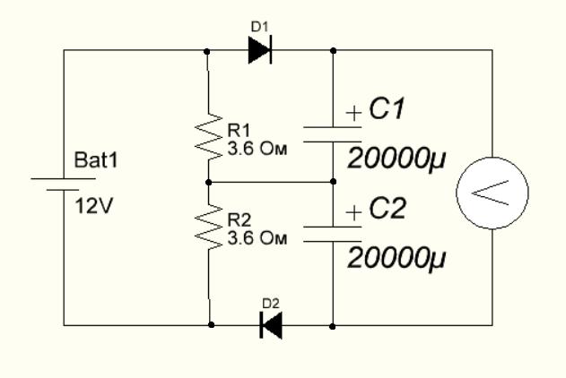 Схема удвоителя напряжения для постоянного тока6