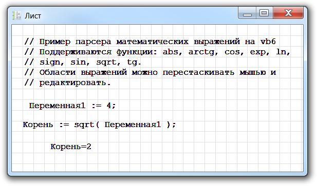 http://img.radiokot.ru/files/4453/d97k83ifz.png
