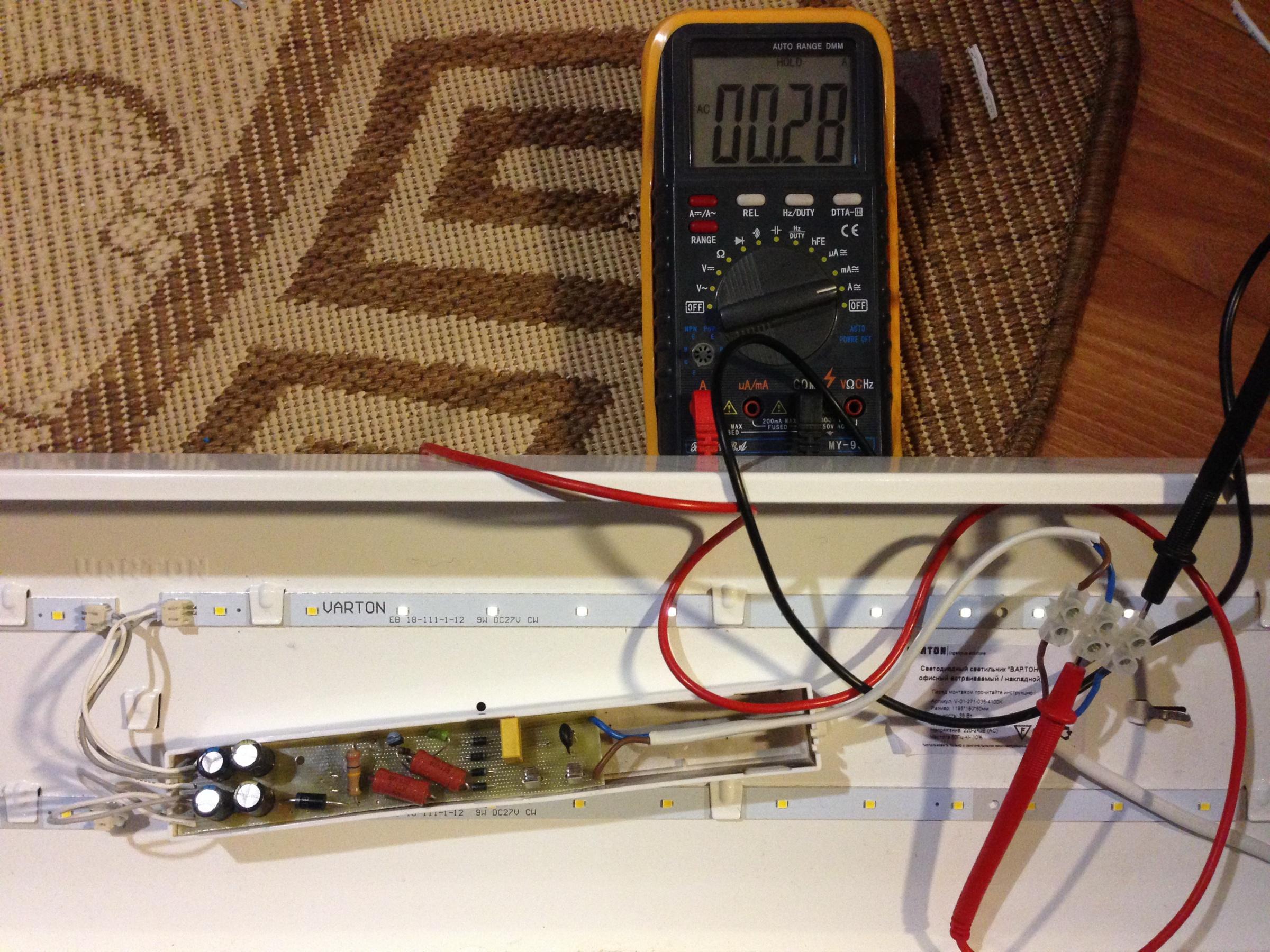 схема драйвера для светодиодного светильнтка.