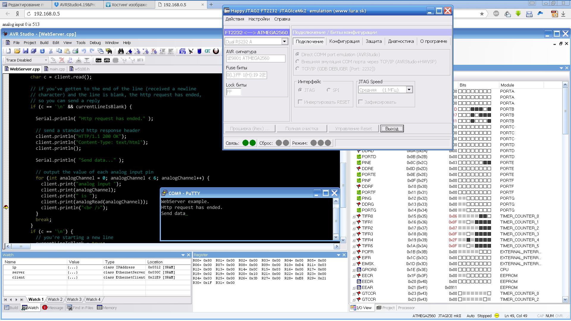Отладка кода Arduino (AVR)  Часть 1  Виртуальная отладка / Хабр