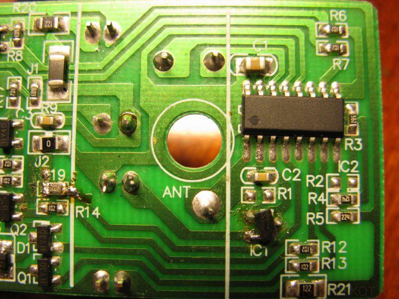 Радиоуправление на контроллере