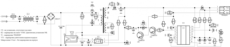 схема зарядное к шуруповёрту
