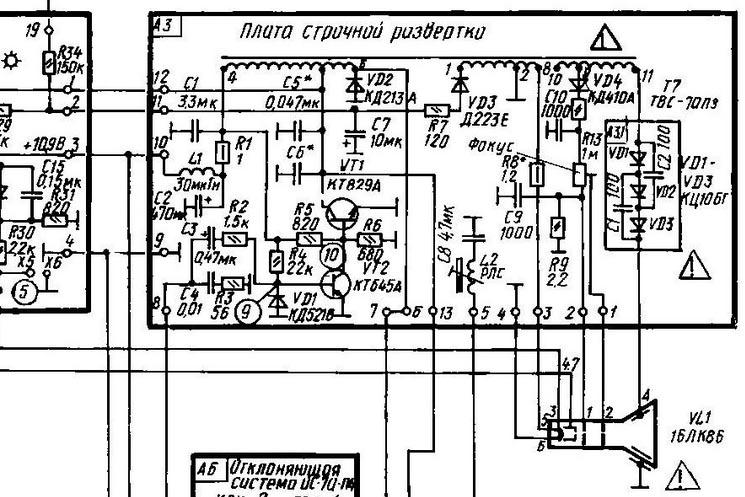 Схема электроника 409д