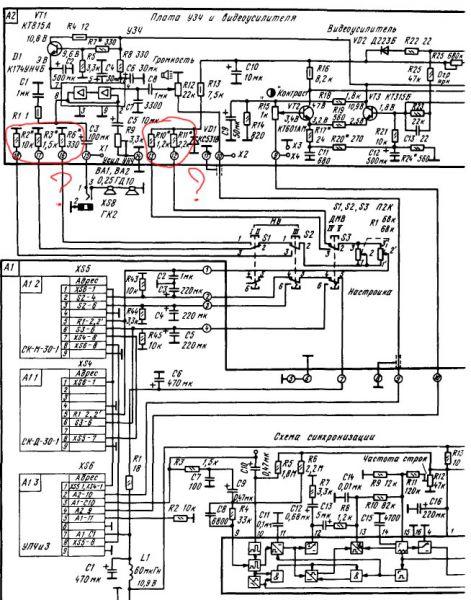 Схемы зарядных устройств для китайских фонариков