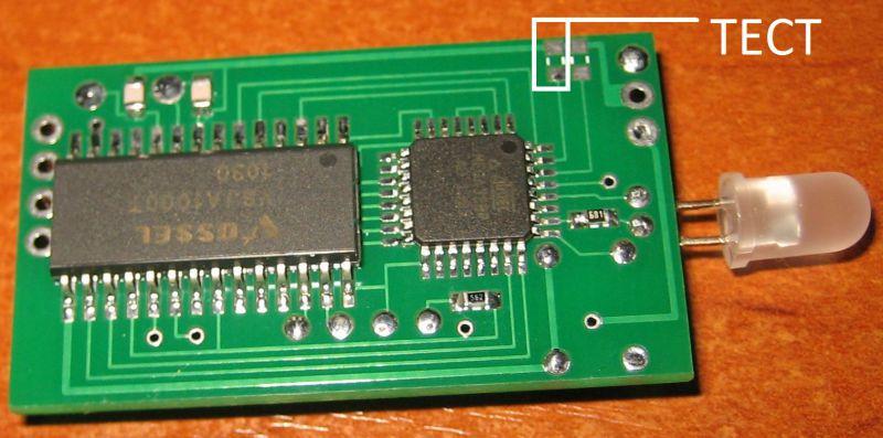 Arduino can своими руками 71