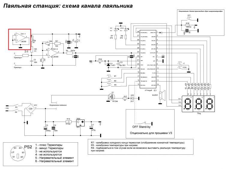 http://img.radiokot.ru/files/
