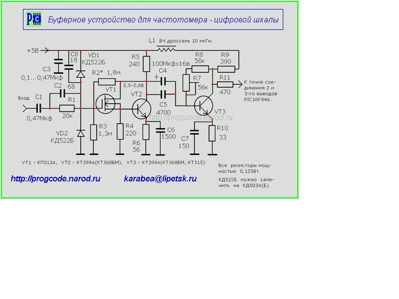 Схема генератора на 1000гц ne555: http://sixtfours.appspot.com/shema-generatora-na-1000gc.html