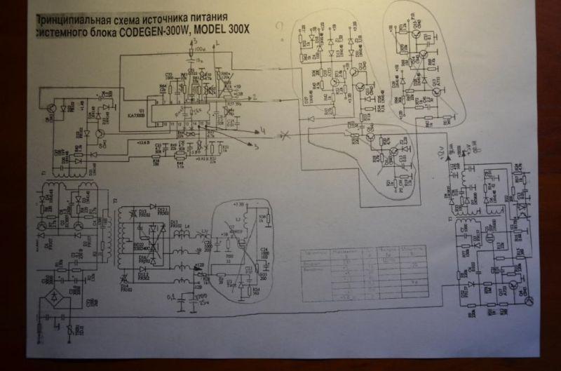 Часть схемы с ТЛ494