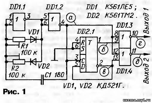 Расчет схемы транзисторного
